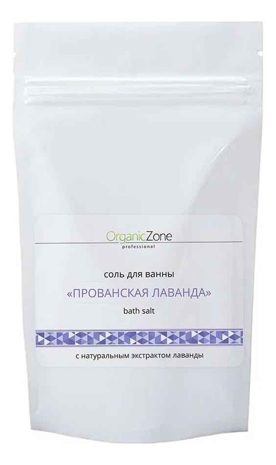 Соль для ванн Прованская лаванда Bath Salt: Соль 1000мл соль для ванн остров свежести bath salt соль 1000мл