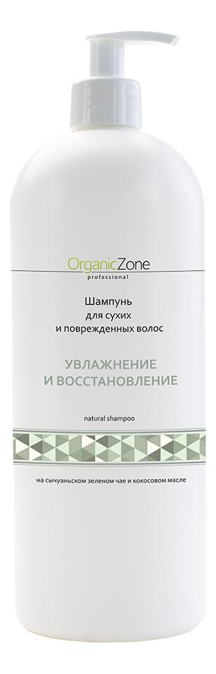 Купить Шампунь для волос Увлажнение и восстановление Natural Shampoo: Шампунь 1000мл, OrganicZone