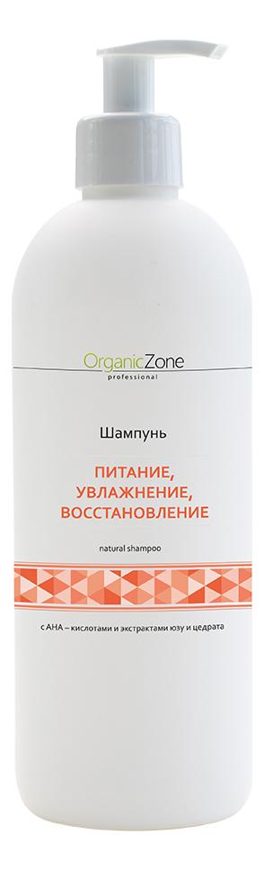 Купить Шампунь для волос с AHA-кислотами Питание, увлажнение, восстановление Natural Shampoo: Шампунь 500мл, OrganicZone