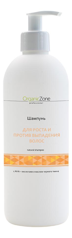 Купить Шампунь для волос с AHA-кислотами Для роста и против выпадения волос Natural Shampoo: Шампунь 500мл, OrganicZone