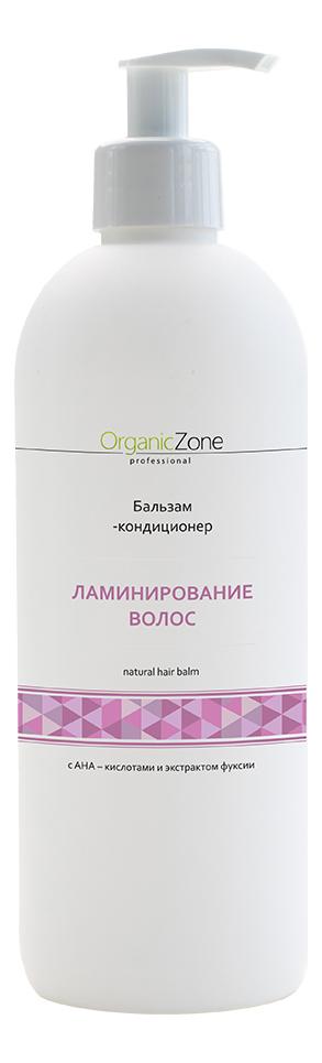 Купить Бальзам-кондиционер для волос с AHA-кислотами Ламинирование волос Natural Hair Balm: Бальзам-кондиционер 500мл, OrganicZone