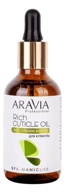 Купить Питательное масло для кутикулы с маслом авокадо и витамином E Professional Rich Cuticle Oil 50мл, Aravia