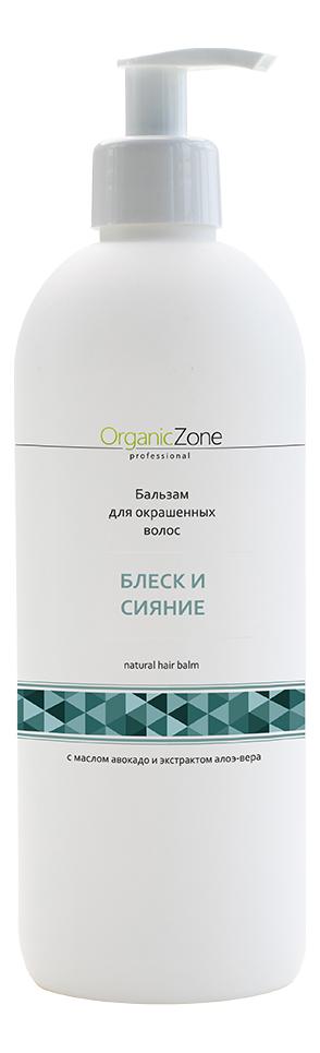 Купить Бальзам-кондиционер для волос Блеск и сияние Natural Hair Balm: Бальзам-кондиционер 1000мл, OrganicZone