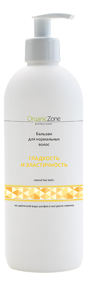 Купить Бальзам-кондиционер для волос Гладкость и эластичность Natural Hair Balm: Бальзам-кондиционер 500мл, OrganicZone