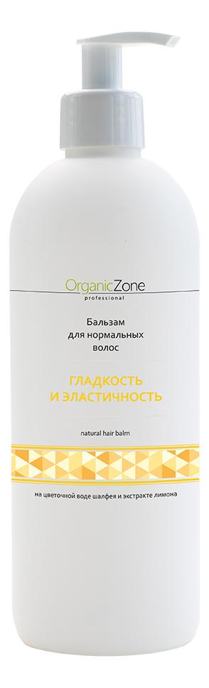 Купить Бальзам-кондиционер для волос Гладкость и эластичность Natural Hair Balm: Бальзам-кондиционер 1000мл, OrganicZone