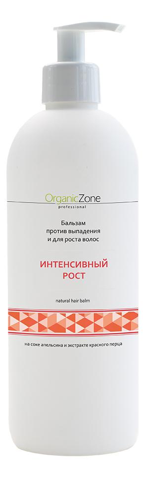 Купить Бальзам-кондиционер для волос Интенсивный рост Natural Hair Balm: Бальзам-кондиционер 500мл, OrganicZone