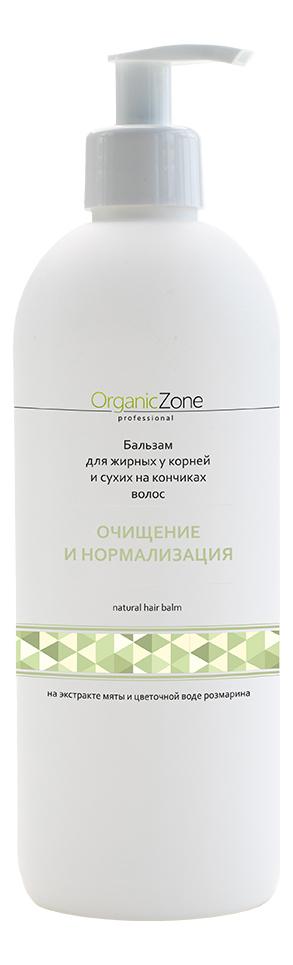Купить Бальзам-кондиционер для волос Очищение и нормализация Natural Hair Balm: Бальзам-кондиционер 500мл, OrganicZone