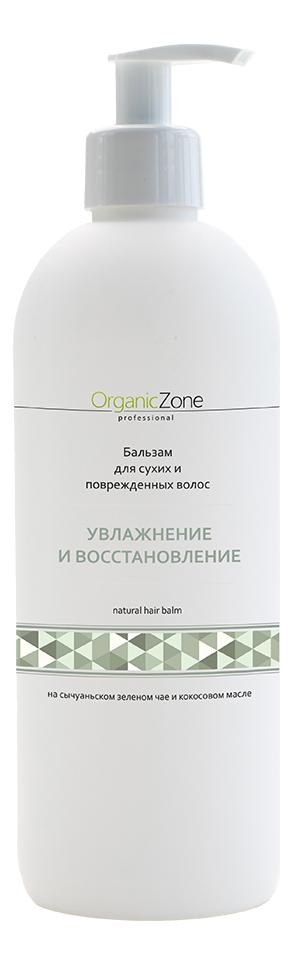 Бальзам-кондиционер для волос Увлажнение и восстановление Natural Hair Balm: Бальзам-кондиционер 500мл, OrganicZone  - Купить