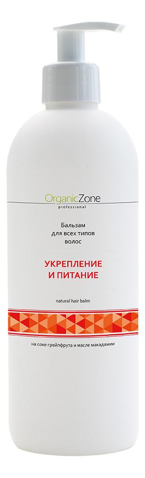 Купить Бальзам-кондиционер для волос Укрепление и питание Natural Hair Balm: Бальзам-кондиционер 1000мл, OrganicZone