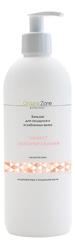 Купить Бальзам-кондиционер для волос Эффект ламинирования Natural Hair Balm: Бальзам-кондиционер 1000мл, OrganicZone