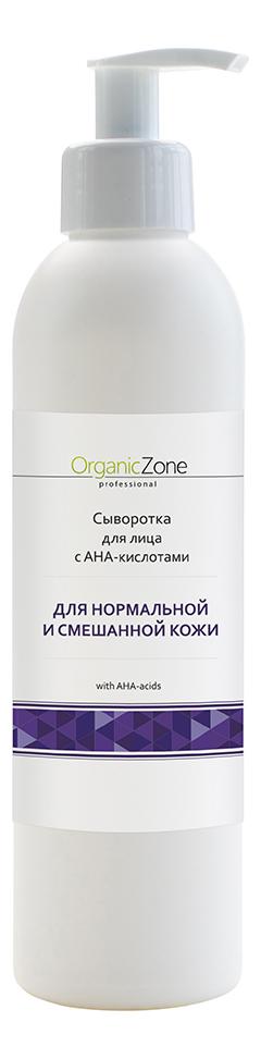 Сыворотка для нормальной и комбинированной кожи лица Face Serum With AHA-Acids: Сыворотка 250мл недорого