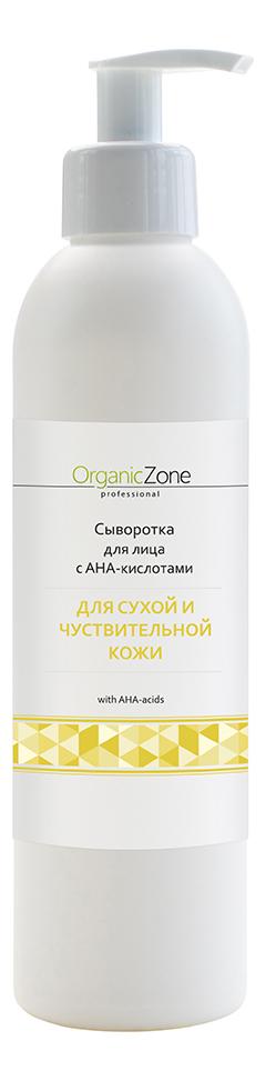Сыворотка для сухой и чувствительной кожи лица Face Serum With AHA-Acids: Сыворотка 250мл недорого
