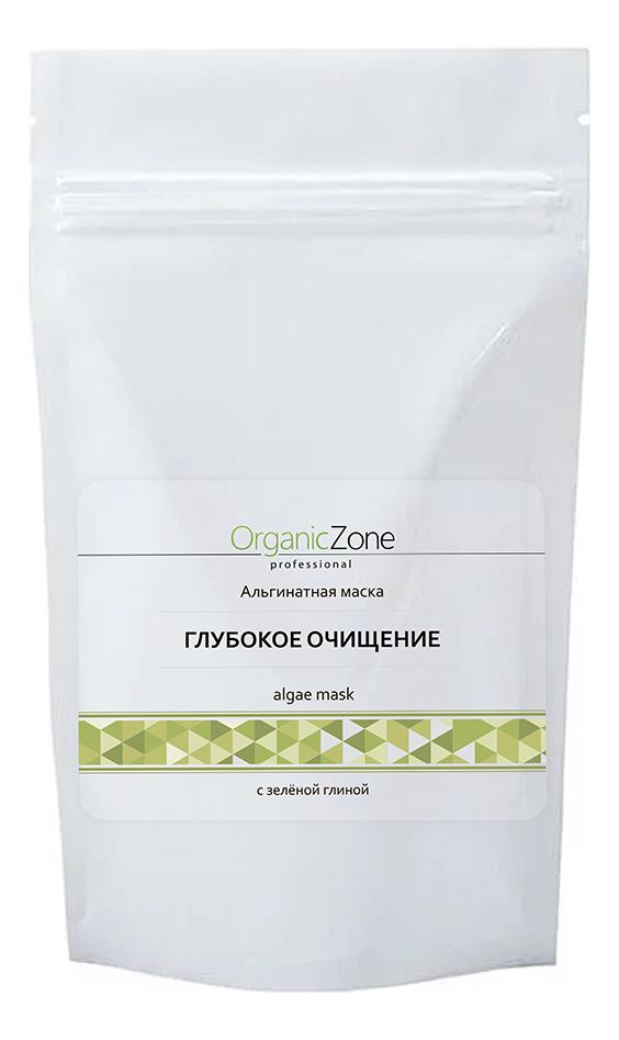 Купить Альгинатная маска для лица Глубокое очищение Algae Mask: Маска 1000мл, OrganicZone