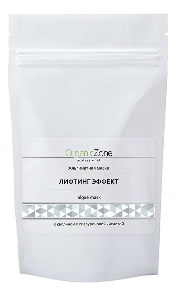 Купить Альгинатная маска для лица Лифтинг эффект Algae Mask: Маска 1000мл, OrganicZone
