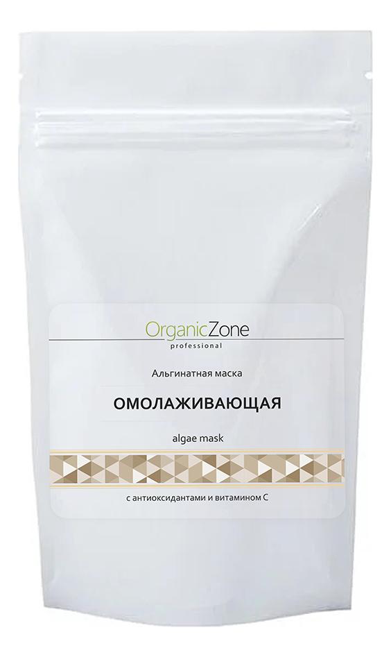 Купить Альгинатная маска с антиоксидантами и витамином С Омолаживающая Algae Mask: Маска 1000мл, OrganicZone