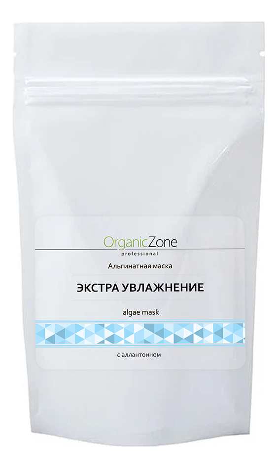 Купить Альгинатная маска с аллантоином Экстра увлажнение Algae Mask: Маска 1000мл, OrganicZone