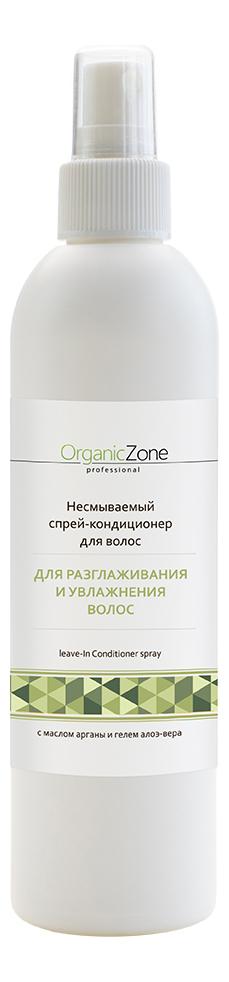 Купить Несмываемый спрей-кондиционер для разглаживания и увлажнения волос Leave-In Conditioner Spray: Спрей-кондиционер 250мл, OrganicZone