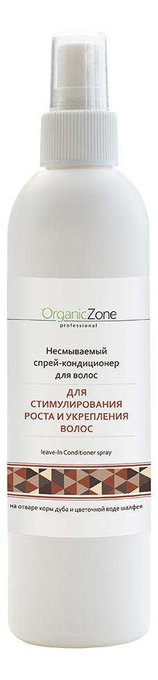 Купить Несмываемый спрей-кондиционер для стимулирования роста и укрепления волос Leave-In Hair Growing Spray: Спрей-кондиционер 250мл, OrganicZone