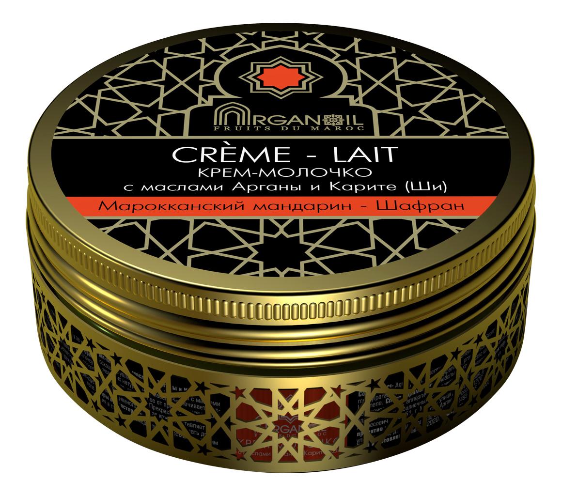 Купить Крем-молочко для тела с маслом арганы и карите Fruits Du Maroc Limited Collection 100мл (марокканский мандарин-шафран), ARGANOIL