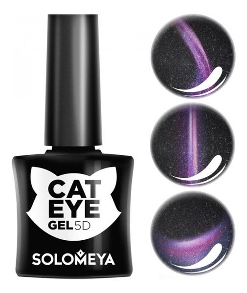 Гель-лак для ногтей с эффектом Кошачий глаз Cat Eye Gel 5D 5мл: 4 Persian