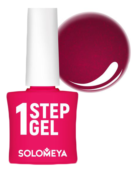 Купить Однофазный гель-лак для ногтей 1 Step Gel 5мл: 43 Kir Royal, Solomeya