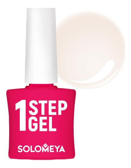 Купить Однофазный гель-лак для ногтей 1 Step Gel 5мл: 2 Clouds, Solomeya