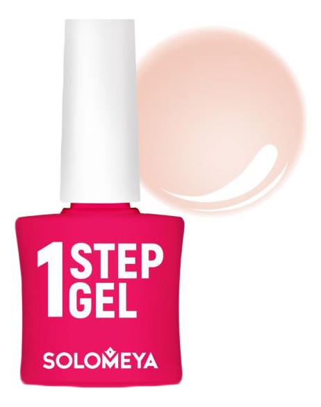 Однофазный гель-лак для ногтей 1 Step Gel 5мл: 3 Peach гель лак 3 в 1 solomeya one step gel 5 мл оттенок коралл 8