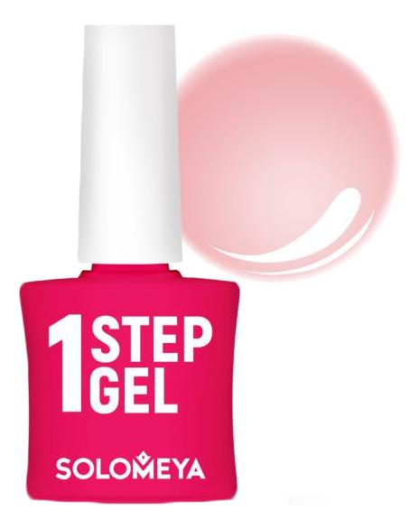Купить Однофазный гель-лак для ногтей 1 Step Gel 5мл: 5 Begonia, Solomeya