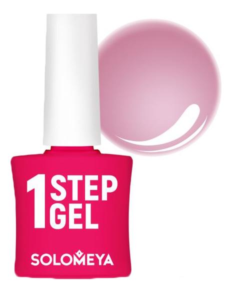 Однофазный гель-лак для ногтей 1 Step Gel 5мл: 7 Velvet гель лак 3 в 1 solomeya one step gel 5 мл оттенок коралл 8
