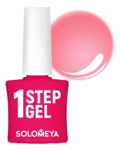Купить Однофазный гель-лак для ногтей 1 Step Gel 5мл: 9 Sorbet, Solomeya
