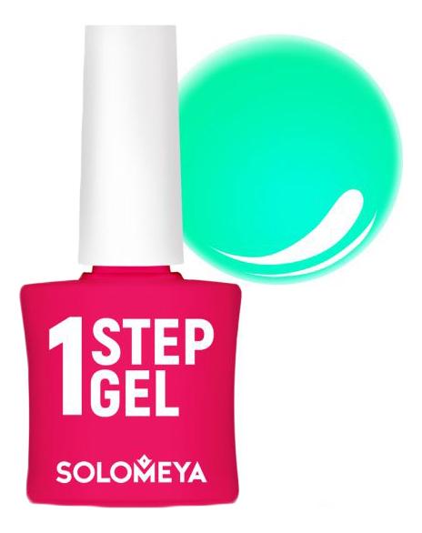 Однофазный гель-лак для ногтей 1 Step Gel 5мл: 12 Mint гель лак 3 в 1 solomeya one step gel 5 мл оттенок коралл 8