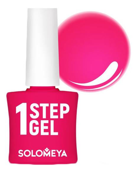 Однофазный гель-лак для ногтей 1 Step Gel 5мл: 18 Kiss гель лак 3 в 1 solomeya one step gel 5 мл оттенок коралл 8