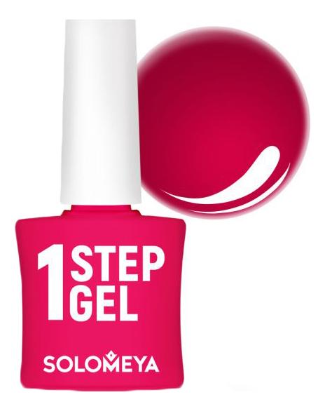 Купить Однофазный гель-лак для ногтей 1 Step Gel 5мл: 20 Passion, Solomeya