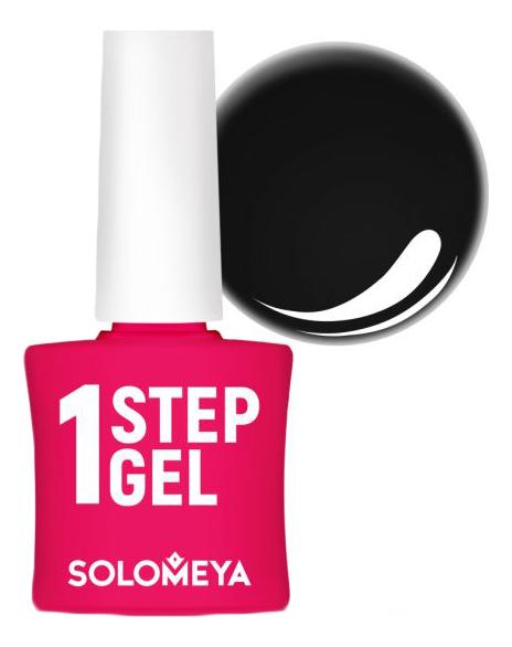 Купить Однофазный гель-лак для ногтей 1 Step Gel 5мл: 23 Night, Solomeya