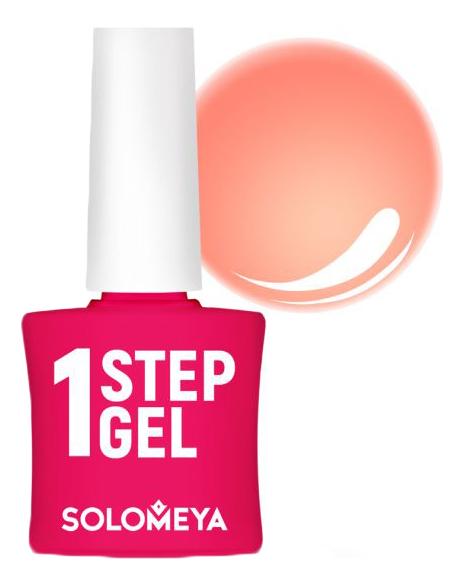 Однофазный гель-лак для ногтей 1 Step Gel 5мл: 26 Disko гель лак 3 в 1 solomeya one step gel 5 мл оттенок коралл 8