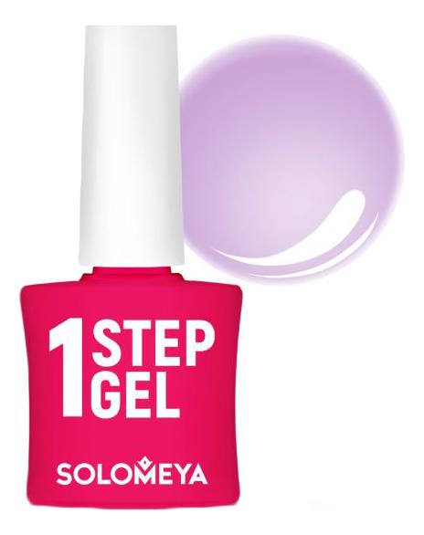 Купить Однофазный гель-лак для ногтей 1 Step Gel 5мл: 29 Lavender, Solomeya