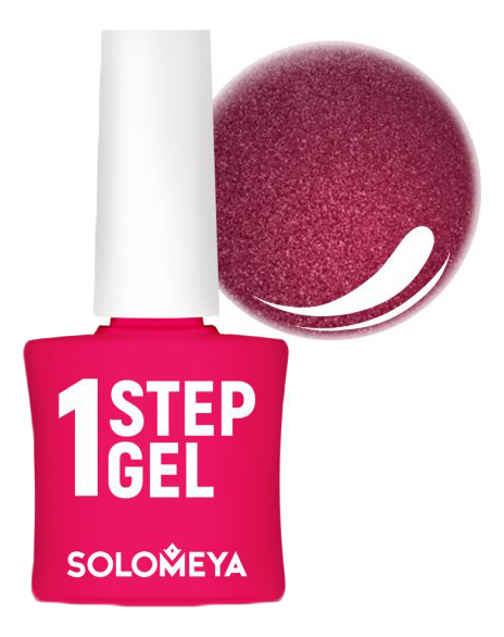 Купить Однофазный гель-лак для ногтей 1 Step Gel 5мл: 33 Amethyst, Solomeya