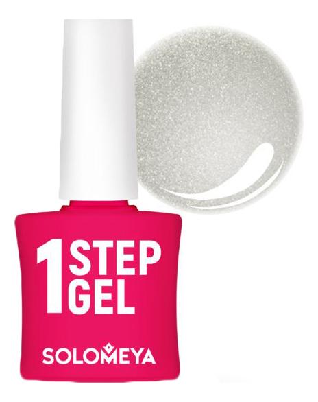 Купить Однофазный гель-лак для ногтей 1 Step Gel 5мл: 36 Silver, Solomeya