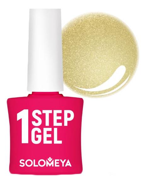 Купить Однофазный гель-лак для ногтей 1 Step Gel 5мл: 37 Gold, Solomeya