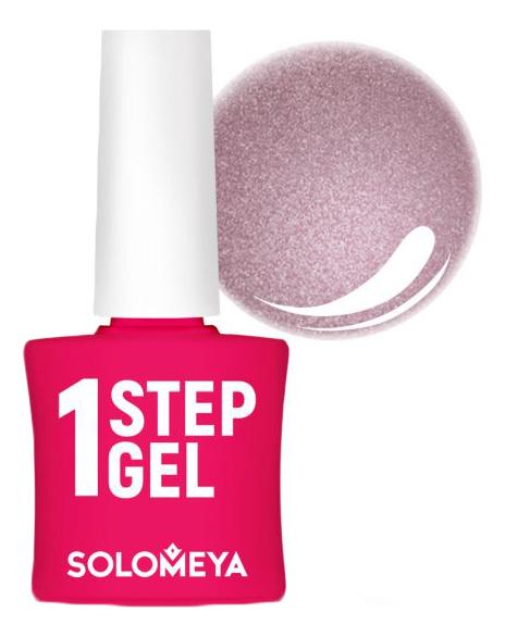 Однофазный гель-лак для ногтей 1 Step Gel 5мл: 38 Glamour гель лак 3 в 1 solomeya one step gel 5 мл оттенок коралл 8