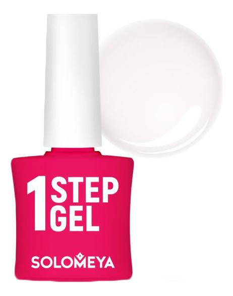 Купить Однофазный гель-лак для ногтей 1 Step Gel 5мл: 1 Milk, Solomeya