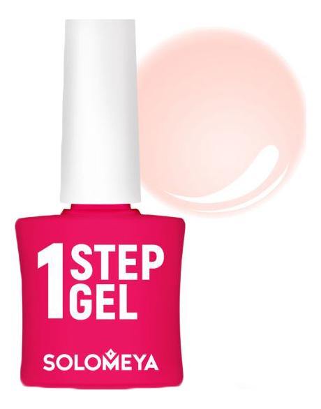 Купить Однофазный гель-лак для ногтей 1 Step Gel 5мл: 6 Marshmallow, Solomeya