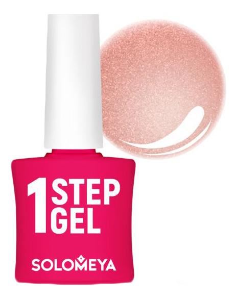 Купить Однофазный гель-лак для ногтей 1 Step Gel 5мл: 31 Quartz, Solomeya