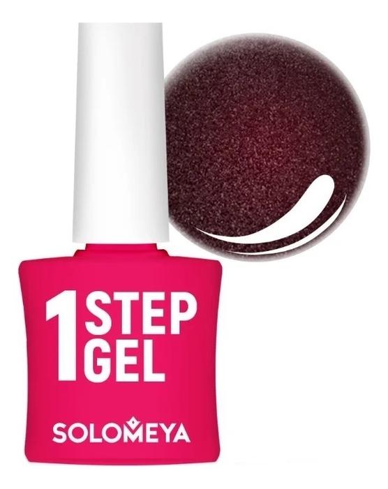 Купить Однофазный гель-лак для ногтей 1 Step Gel 5мл: 44 Cosmopolitan, Solomeya