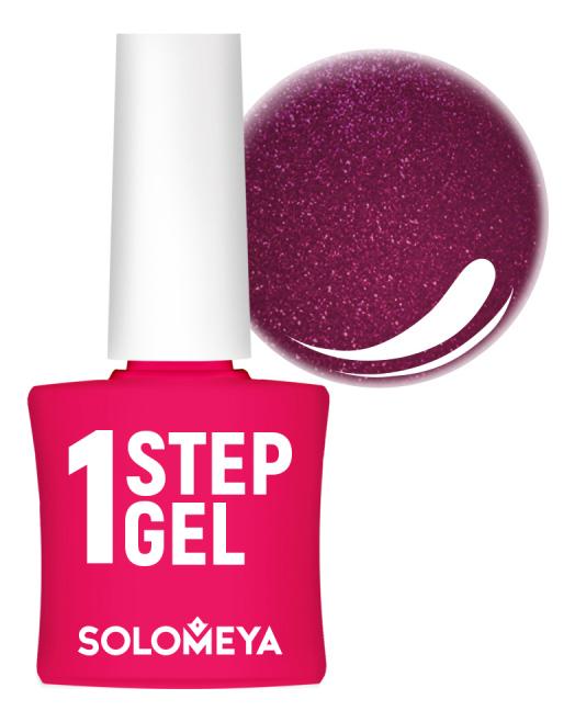 Купить Однофазный гель-лак для ногтей 1 Step Gel 5мл: 48 Ruby, Solomeya