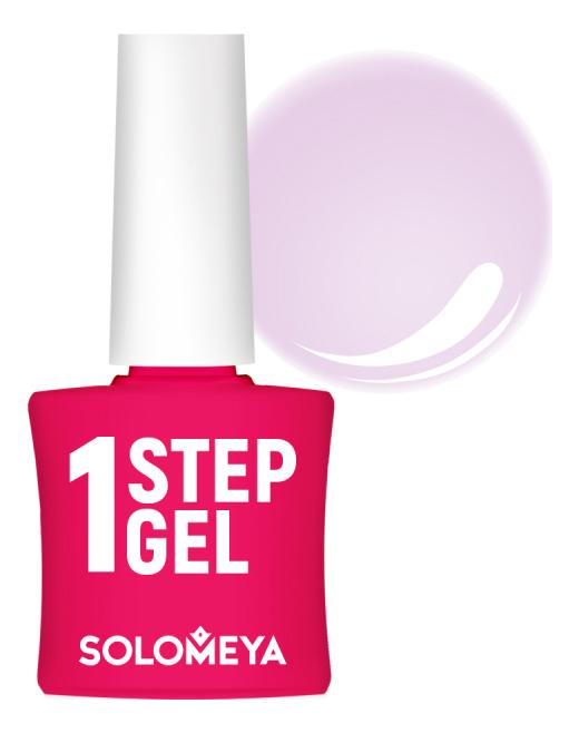 Купить Однофазный гель-лак для ногтей 1 Step Gel 5мл: 50 Iris, Solomeya
