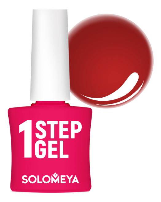 Купить Однофазный гель-лак для ногтей 1 Step Gel 5мл: 52 Peony, Solomeya
