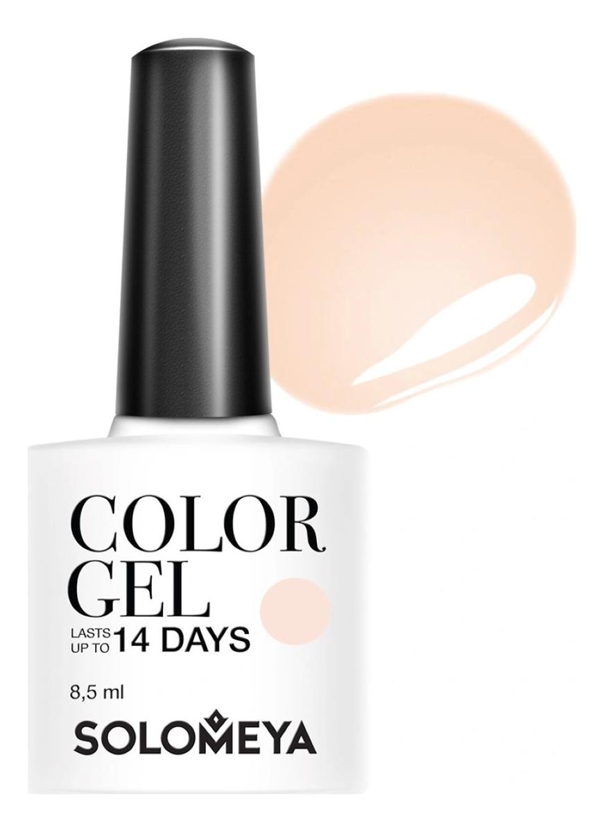 Гель-лак для ногтей Color Gel 14 Days 8,5мл: 76 My Cute