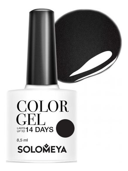 Купить Гель-лак для ногтей Color Gel 14 Days 8, 5мл: 60 Perfectly Black, Solomeya