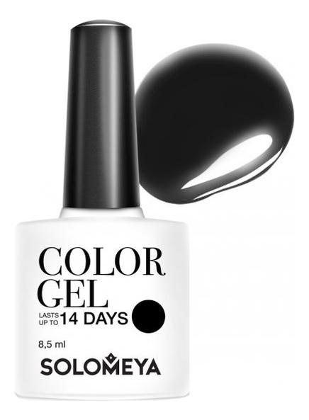 Гель-лак для ногтей Color Gel 14 Days 8,5мл: 124 Super Black chi luxury black seed oil curl defining cream gel
